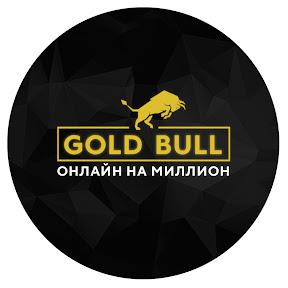Букмекерские вилки I Киберспорт I Gold Bull