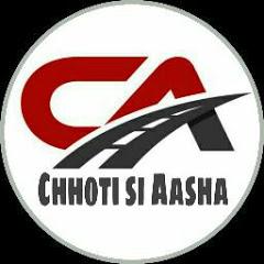 Chhoti si Aasha