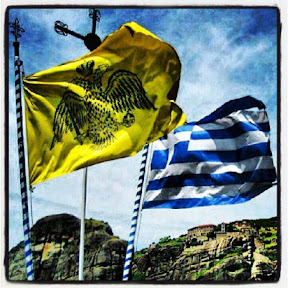 HellenicPatriot