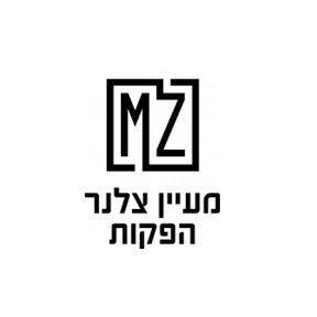Maayan Zelner Productions