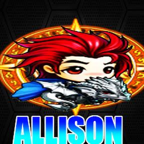 Allison Tank S7