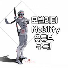 오버워치 모빌리티Mobility