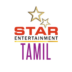 Star Entertainment Tamil