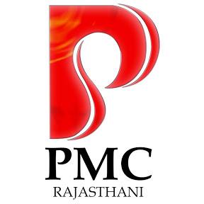 PMC Rajasthani
