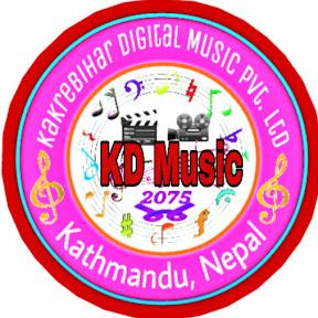 KakreBihar Digital Pvt.Ltd