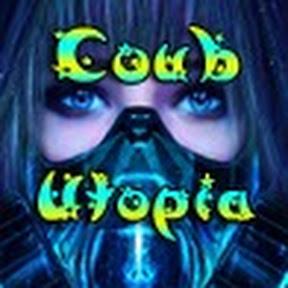 Coub Utopia