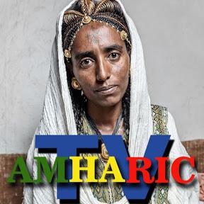 AmharicTV - latest ethiopian amharic movies