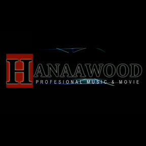 HANAAWOOD Production