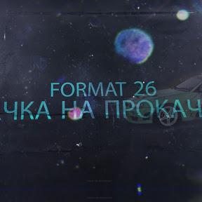 FORMAT 26