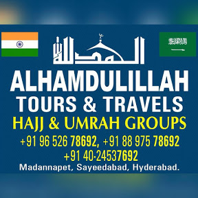 Alhamdulillah Tours And Travels
