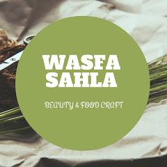 وصفة سهلة Wasfa Sahla