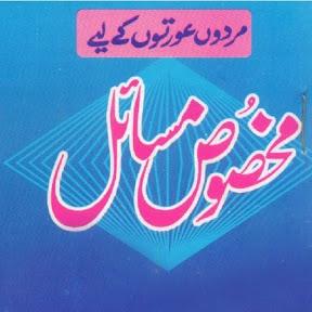 Pakistani pashto Dance