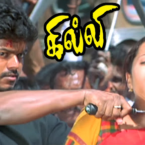 Ghilli - Topic
