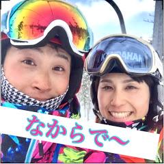 skier荒井拓磨・佑沙のなからTV