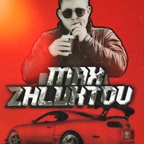 Макс Жлуктов