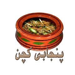 Punjabi Da Kitchen