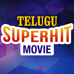 Telugu Superhit Movies