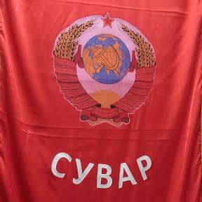 Правозащитник Андриян СССР