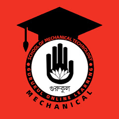 Gurukul Mechanical Eng., Technology & Business