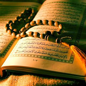 Al Qur'an Nul Karim