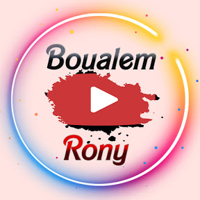 BOUALEM RONY