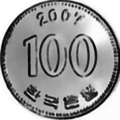 자판기TV 100원