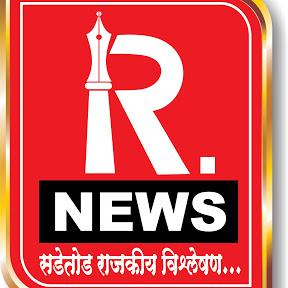 Rajkiy News