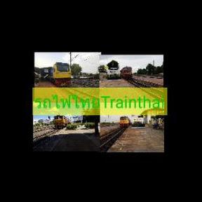 รถไฟไทย Trainthai