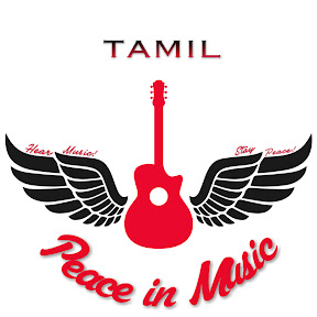 Peace in Music - Tamil