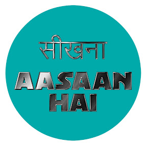 Sikhna Aasaan Hai