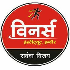 Winners Institute Indore-Aditya Patel