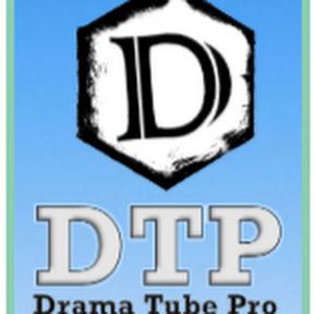 Drama Tube Pro