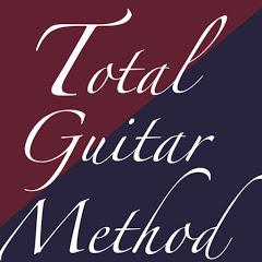 トータル・ギター・メソッド
