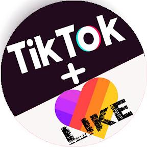 ТИК ТОК Tik Tok и Lile Лайк