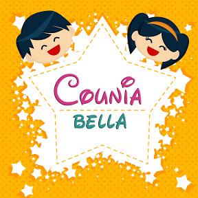 counia bella - Εκπαιδευτικό κανάλι για παιδιά