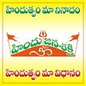 Hindu Jana Shakti