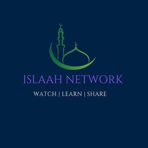 ISLAAH NETWORK
