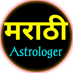 Marathi Astrologer