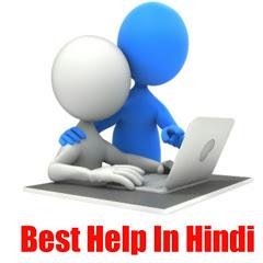 Best Help In Hindi