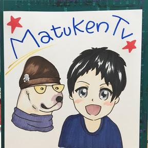 MatukenTV