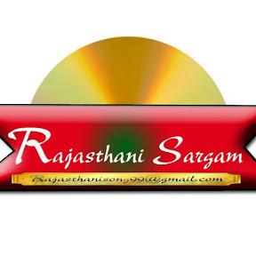 Rajasthani Sargam