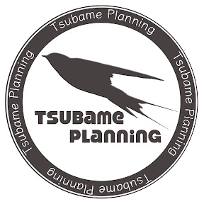 Tsubame Planning