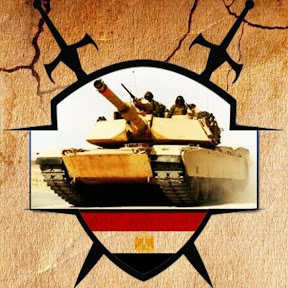 سلاح المدرعات المصري