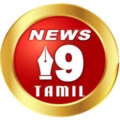 News 19 Tamil
