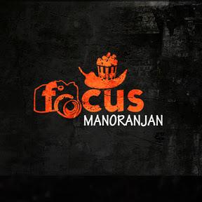 Manoranjan Focus