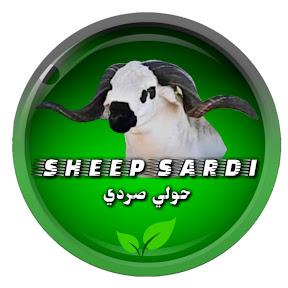 Original sheep