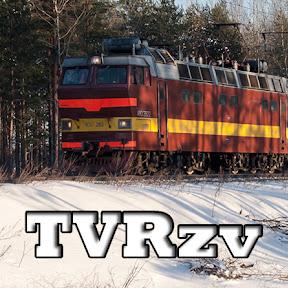 TVRzv - Железная Дорога и Видеоблог
