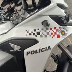 POLICIA MILITAR EM COMBATE