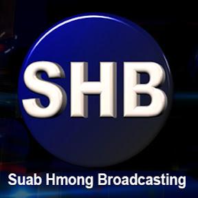 Suab Hmong Broadcasting