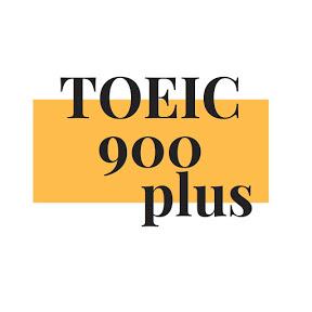 TOEIC 900plus